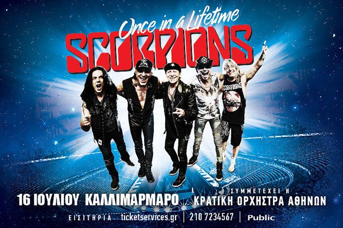 Δεκαπέντε πράγματα που δεν γνωρίζετε για τους Scorpions