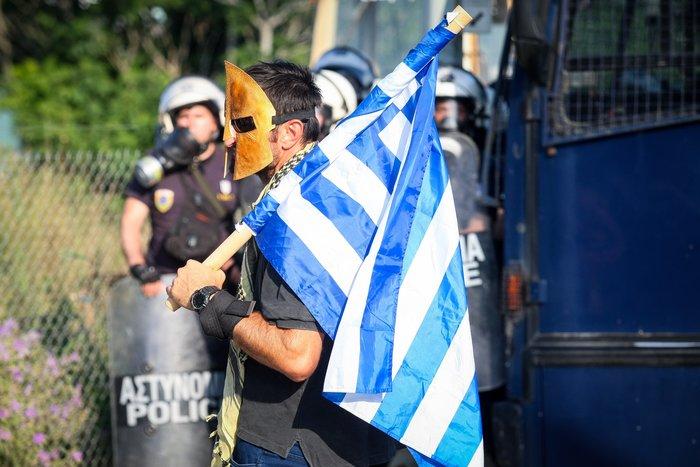 Πορεία για τη Μακεδονία με αφορμή την παρουσία Τσίπρα  στη Θεσσαλονίκη VID