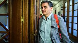 Τσακαλώτος: Οι μακροπρόθεσμοι στόχοι ενδέχεται να χρειαστούν αναθεώρηση