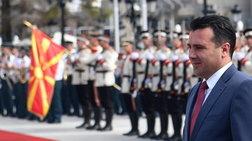 i-apantisi-tou-upeks-sta-peri-makedonikou-stratou-tou-zaef