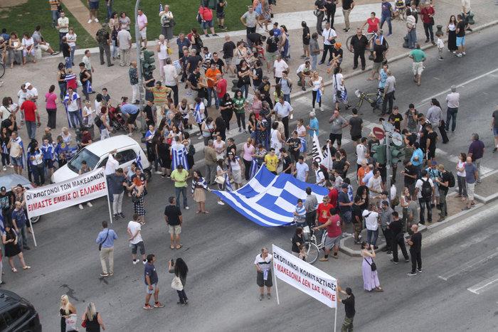 Θεσσαλονίκη: Tραυματίστηκε αστυνομικός στη συγκέντρωση για το «Μακεδονικό»