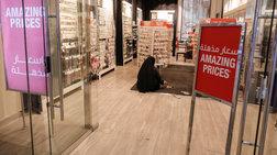 Σε επίπεδα ρεκόρ η ανεργία στη Σαουδική Αραβία!