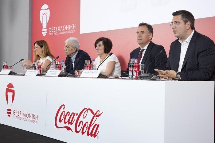 2. (από αριστερά στο πάνελ) Σίσσυ Ηλιοπούλου - Διευθύντρια Εταιρικών Υποθέσεων & Επικοινωνίας Coca-Cola για Ελλάδα, Κύπρο, Μάλτα, Γιάννης Μπουτάρης - Δήμαρχος Θεσσαλονίκης, Λίλιαν Νεκταρίου - Γενική Διευθύντρια Coca-Cola για Ελλάδα, Κύπρο, Μάλτα, Γιάννης Παπαχρήστου - Γενικός Διευθυντής Coca-Cola Τρία Έψιλον, Απόστολος Τζιτζικώστας - Περιφερειάρχης Κεντρικής Μακεδονίας