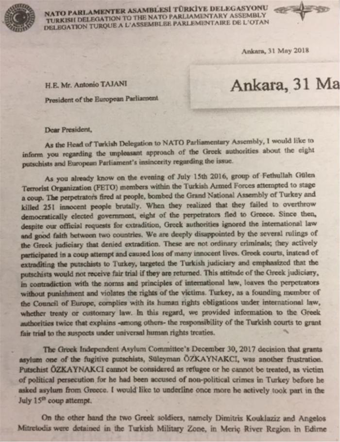 Τσαβούσογλου: Τσίπρας και Κοτζιάς είχαν πει ότι θα μας έδιναν τους «8»