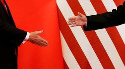 Σε εμπορικό πόλεμο οι δύο μεγαλύτερες οικονομίες του κόσμου