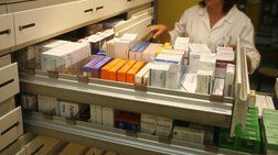ΕΟΦ: Ανακαλούνται σε όλη την ΕΕ, φάρμακα που περιέχουν βαλσαρτάνη