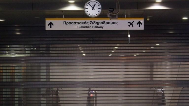kathusteriseis-sta-dromologia-proastiakou-kai-metro