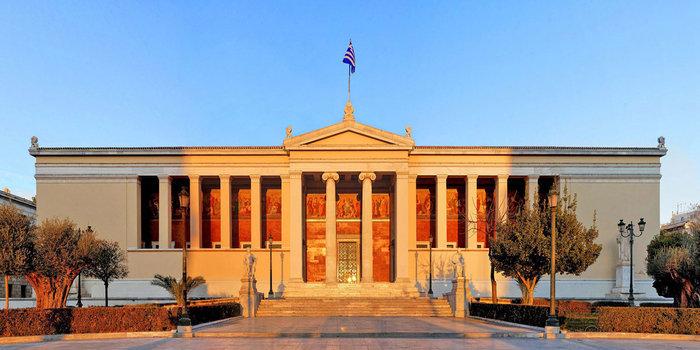 Το Εθνικό και Καποδιστριακό Πανεπιστήμιο ανοίγει το «σπίτι» του