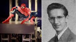 Πέθανε ο συνδημιουργός του Spiderman Στιβ Ντίτκο