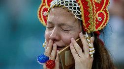 Τα δάκρυα των Ρώσων για το... τέλος τους στο Μουντιάλ