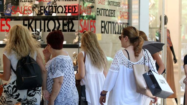 7a7fb7dc487 Αρχίζουν οι θερινές εκπτώσεις -15 Ιουλίου τα μαγαζιά ανοιχτά |thetoc.gr