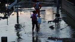 Στους 112 οι νεκροί από τις πλημμύρες στην Ιαπωνία (φωτό)