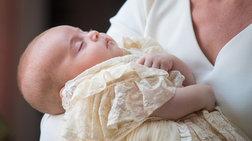 Βασιλική βάπτιση: Οι πρώτες εικόνες από τη βάπτιση του μικρού πρίγκιπα