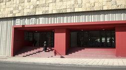 Unpacking My Library: Περφόρμανς-ομιλία στο Εθνικό Μουσείο Σύγχρονης Τέχνης