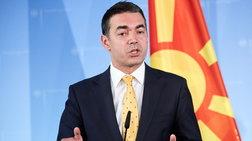 Ντιμιτρόφ: Περιμένουμε από το ΝΑΤΟ το πράσινο φως