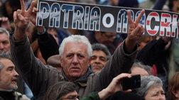 orgi-stin-argentini-gia-tin-sumfwnia-makri-me-to-dnt