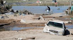 Έφτασαν στους 156 ο νεκροί από τις πλημμύρες στην Ιαπωνία (φωτό)