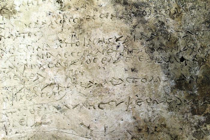Εύρεση πήλινης πλάκας που διασώζει 13 στίχους της Οδύσσειας