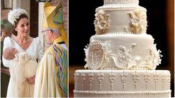 Βάπτιση πρίγκιπα Λούι: Η μπαγιάτικη τούρτα και ο ακατάλληλος νονός