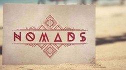 Μάχη για το Nomads: αυτοί είναι οι 4 υποψήφιοι παρουσιαστές