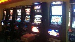 Ποια αδικήματα δεν πρέπει να βαραίνουν υπαλλήλους σε τυχερά παιχνίδια
