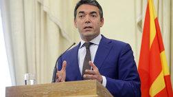 Ντιμιτρόφ: Δημιουργήσαμε ένα κομμάτι Ευρώπης στο μέρος μας