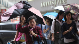 Ο τυφώνας Μαρία απειλεί την Ταϊβάν: Απομακρύνθηκαν 2.000, έκλεισαν σχολεία