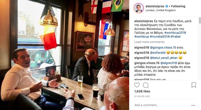 O Τσίπρας είδε τον αγώνα Γαλλία -Βέλγιο σε παμπ του Λονδίνου