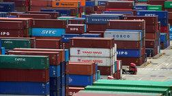 Εμπορικός πόλεμος ΗΠΑ-Κίνας για τους τελωνειακούς δασμούς