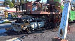 """Αυτοκίνητο """"καρφώθηκε"""" σε παιχνίδι λούνα παρκ στη Σιάτιστα (φωτό)"""