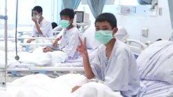 Οι πρώτες εικόνες των 12 παιδιών από το νοσοκομείο