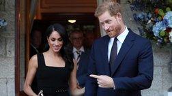 """Εθνική Αγγλίας """"βλέπει"""" ο πρίγκιπας Χάρι"""