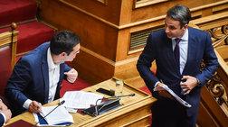 Κόντρα ΣΥΡΙΖΑ - ΝΔ με φόντο την ημερομηνία των εκλογών