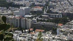 Eurostat: Βαρύ φορτίο για τους Ελληνες το δικό τους σπίτι