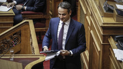 Yπερψηφίζει τη ρύθμιση για το «σπάσιμο» της Β'Αθηνών η ΝΔ