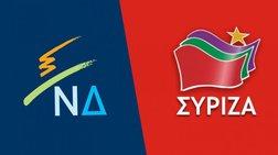 Νέα αντιπαράθεση ΣΥΡΙΖΑ-ΝΔ για το «ηθικό πλεονέκτημα»
