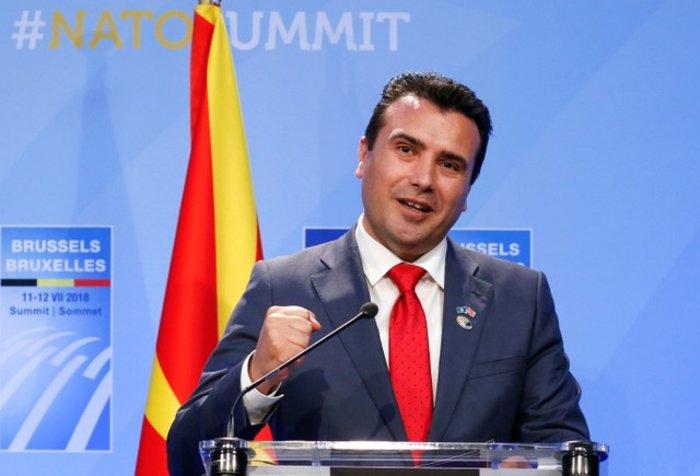 Ξεκινούν και επίσημα οι ενταξιακές συνομιλίες ΝΑΤΟ - πΓΔΜ - εικόνα 2