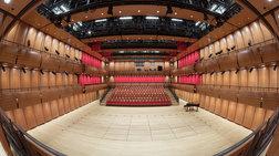 Ακρόαση στη Λυρική για την όπερα Οράματα και θάματα του Δ.Μαραγκόπουλου
