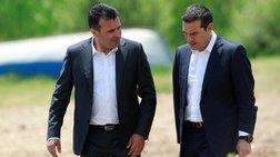 Αθήνα - Σκόπια: Οι «παράλληλοι βίοι» και τα σενάρια για εκλογές