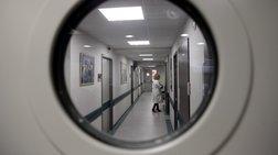 Εσπευσμένα στην Αθήνα δύο 16χρονοι που υπέστησαν σοβαρά εγκαύματα