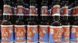 Μαύρη μπύρα σε ειδικό μπουκάλι ειδικά για τη συνάντηση Πούτιν - Τραμπ