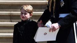 Ισόβια στον 32χρονο που υποκινούσε άλλους να σκοτώσουν τον πρίγκιπα Τζορτζ