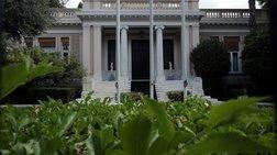 Αγρια αντιπαράθεση για τα δάνεια της οικογένειας Τσίπρα