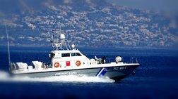 Εξαφανίστηκε Λοχαγός που έκανε διακοπές με την οικογένειά του στην Εύβοια