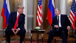 Αγκάθια και χαμηλές προσδοκίες από το ραντεβού Τραμπ-Πούτιν στο Ελσίνκι
