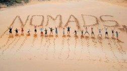 Αυτοί είναι οι επώνυμοι που συζητούν για το ριάλιτι Nomads: Όνομα-έκπληξη