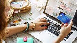 Δίωξη Ηλεκτρονικού Εγκλήματος: Τι να προσέξετε στις συναλλαγές το καλοκαίρι