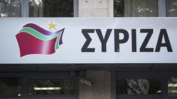 Συνεδριάζει αύριο το Πολιτικό Συμβούλιο του ΣΥΡΙΖΑ