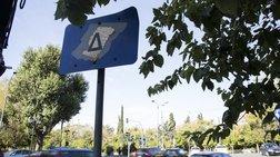 Τέλος ο δακτύλιος στην Αθήνα την Παρασκευή
