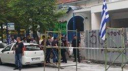 Εντονες αποδοκιμασίες κατά Πιτσιόρλα στη Λάρισα